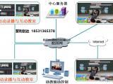 北京录课室搭建 建设录课室校园全自动录课室网络录课教室建设
