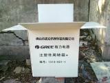 钙塑板~生产钙塑箱,定制尺寸