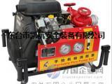JBQ8.2/16.0手抬消防泵,35HP百力通发动机手抬泵