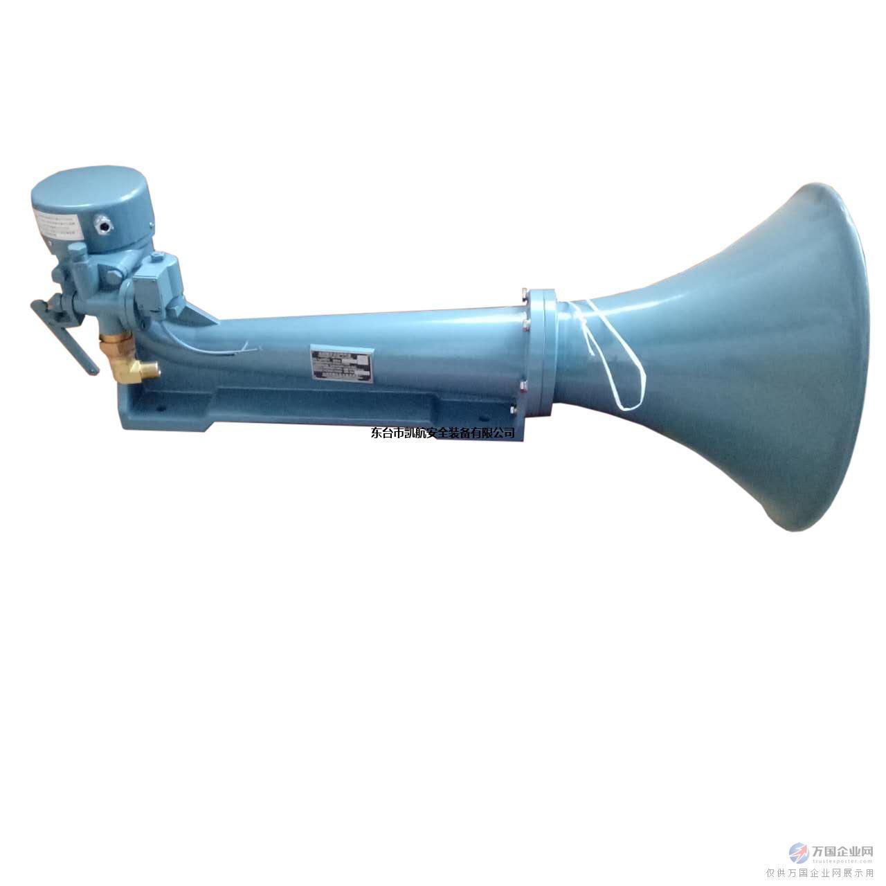 WD-2船用航雾汽笛,CCS膜片式电控雾笛
