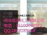 供应岳洋YY-203高效脱色絮凝剂