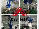 承接各地区各型号安川机器人保养与维护