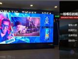 一线城市电影院等候区大屏LED广告代理