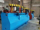 矿山高效率浮选机 大型浮选设备 多槽浮选机