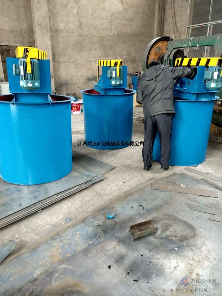 厂家供应大功率强酸搅拌机 小型搅拌罐 搅拌槽 搅拌机