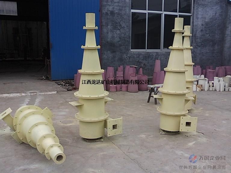 江西石城 金矿重力选矿设备  聚氨酯水力旋流器 采矿