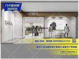 Zara旗舰店货架安装视频Zara货架安装图例