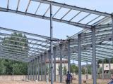 供应嘉兴钢结构