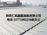 厂家定制铝镁锰板0.8-1.0mm直立锁边铝镁锰合金屋面板