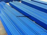 挡风网防风扬尘网逐光厂家专业生产
