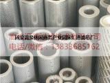吸油滤清器总成HY-S501.460.150