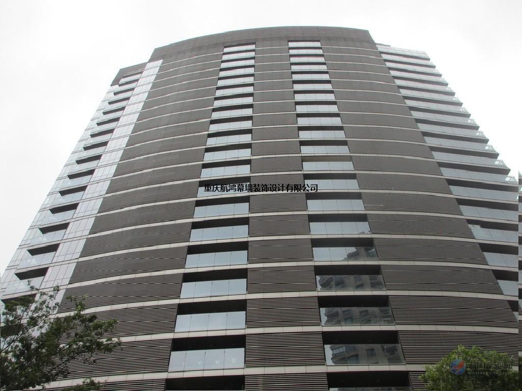 重庆南川区外墙翻新|南川区幕墙改造|设计安装重庆航鸿幕墙公司
