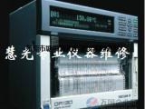 维修日本横河DR130  DR230温度打点仪