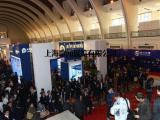 2018第22届上海国际金融理财博览会