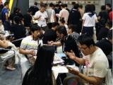 2018连锁加盟展览会【创业项目加盟】
