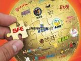 2018第10届中国国际品牌特许加盟展览会