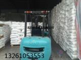供应EVA18-3燕山石化产18J3工程塑料