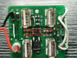 H6201\AC36V\5V2.5A\墙壁插座充电器IC