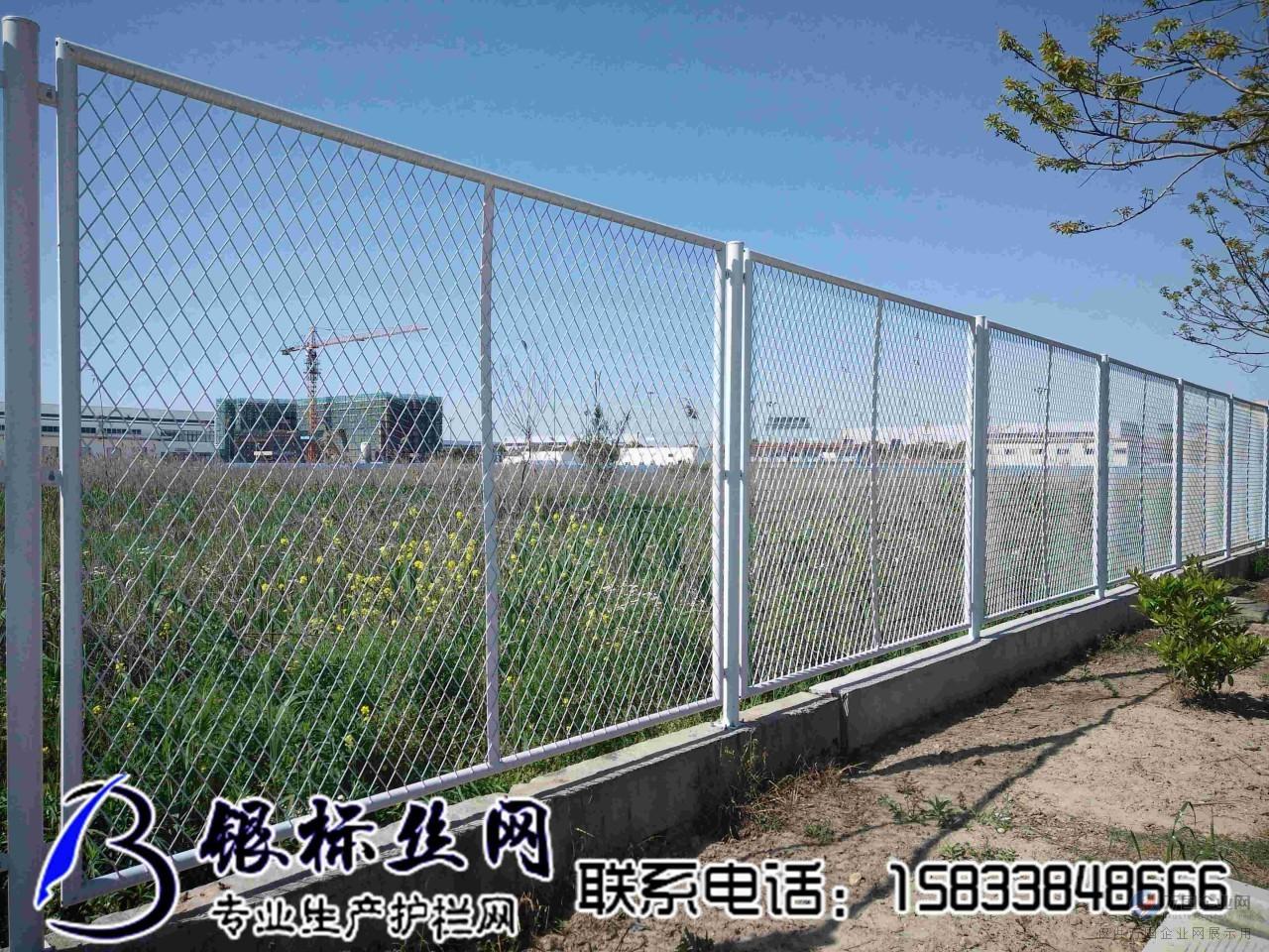 高速公路护栏网 (10)