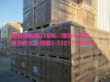 一线品牌协鑫集成多晶270瓦(正A级)25年原厂质保