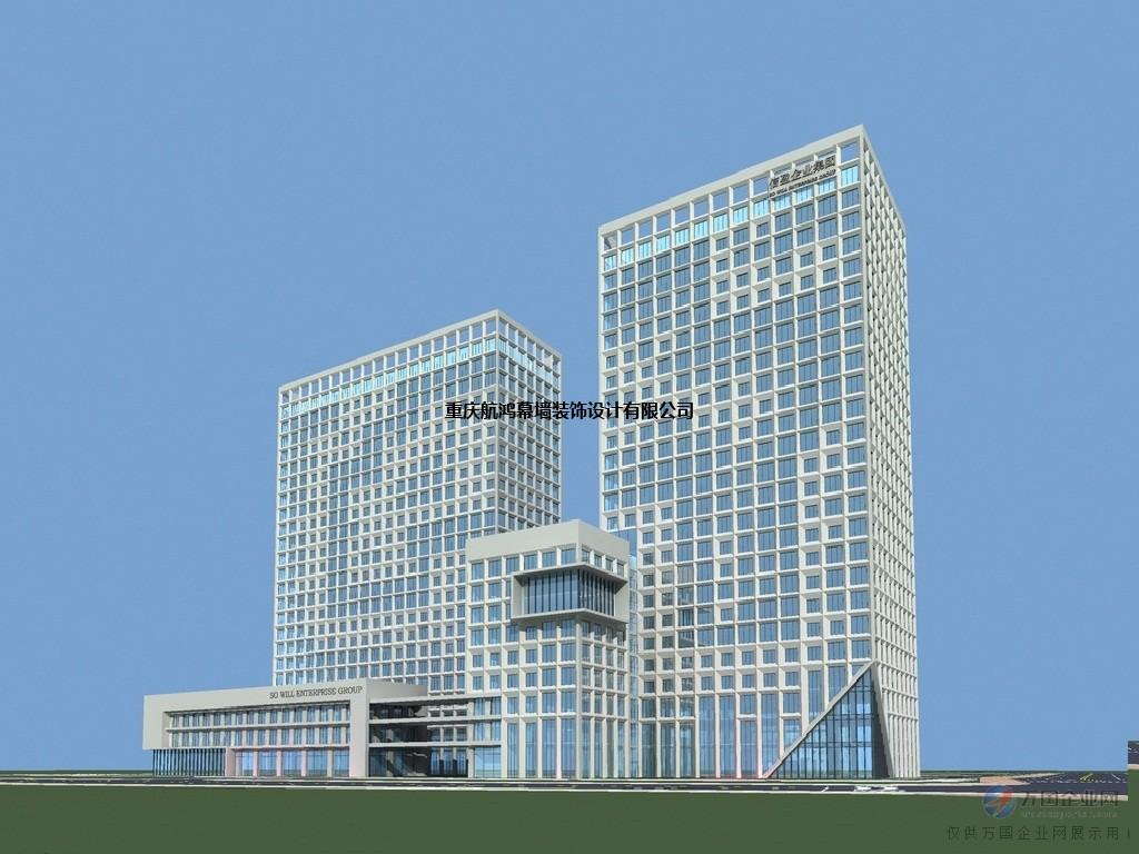 重庆大足区外墙翻新|大足区幕墙改造|设计安装重庆航鸿幕墙公司