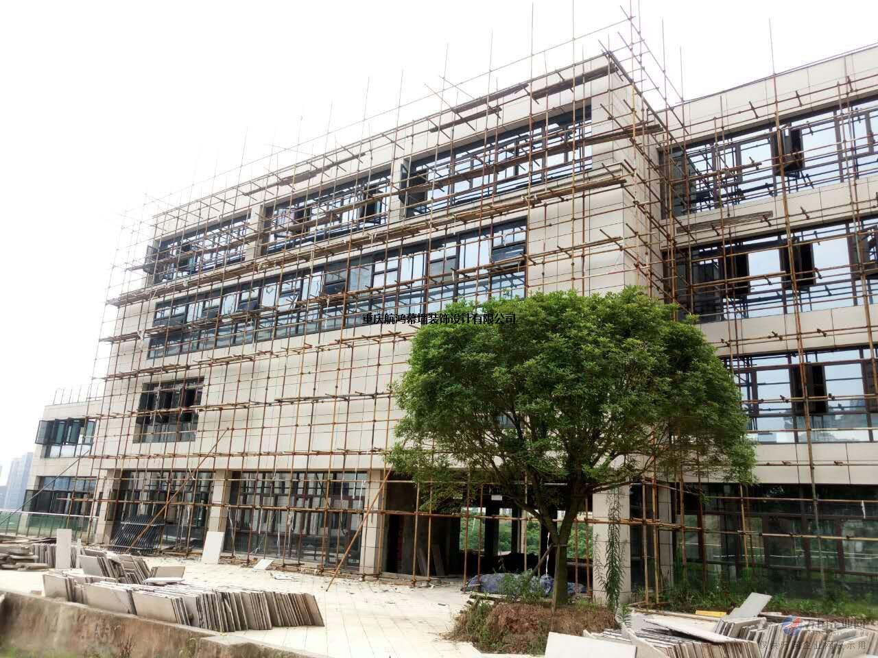 重庆璧山区外墙翻新|璧山区幕墙改造|设计安装重庆航鸿幕墙公司