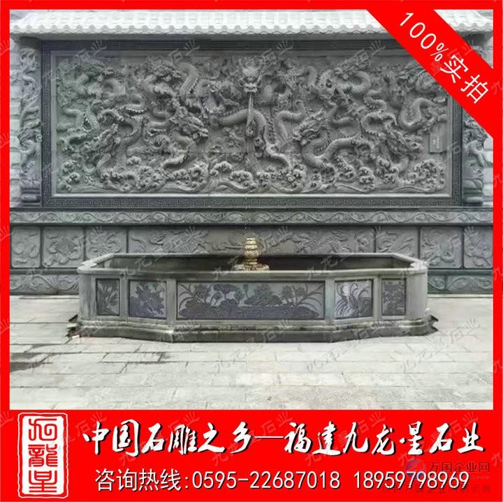石材浮雕 (120)