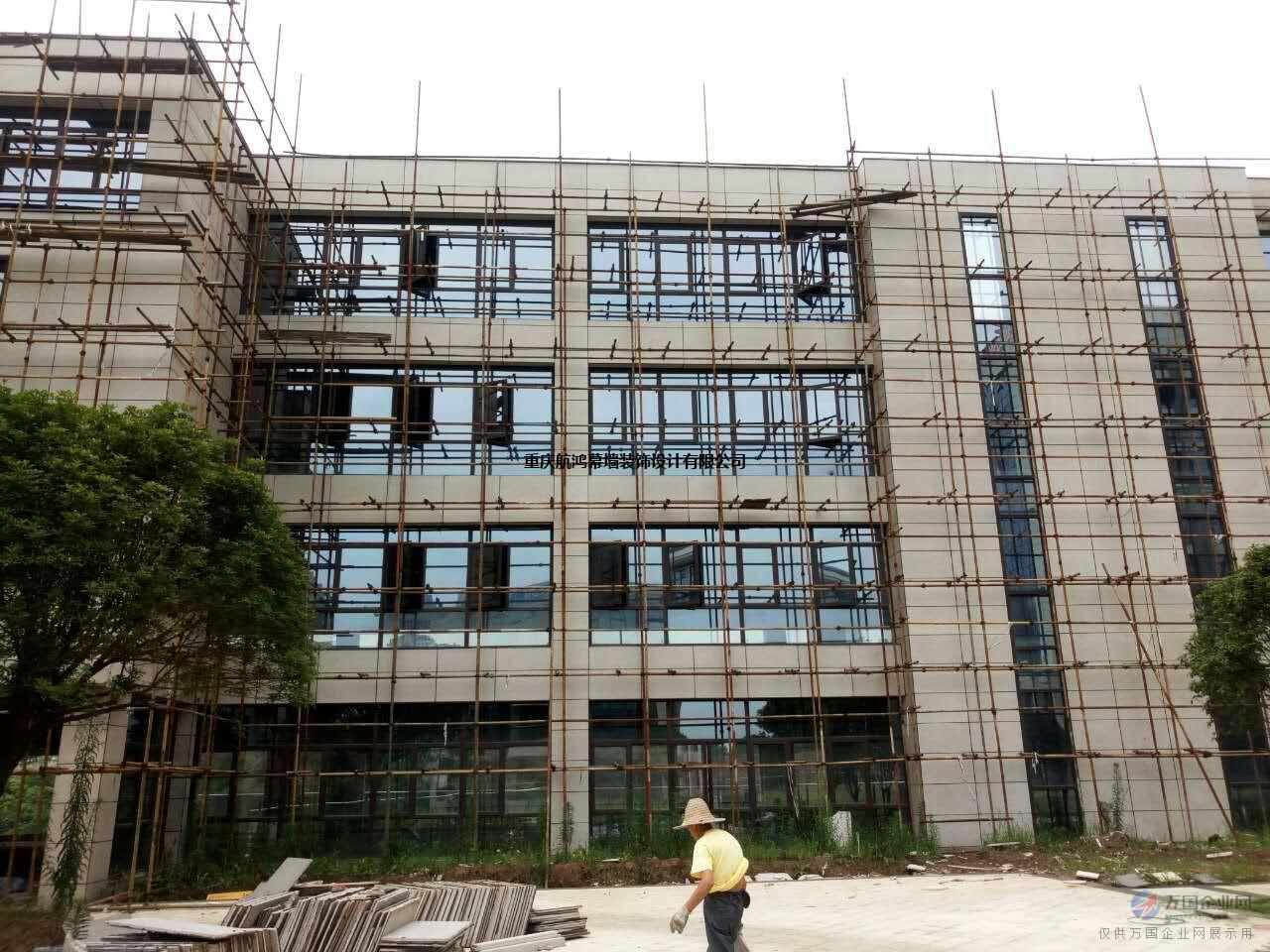 重庆荣昌区外墙翻新|荣昌区幕墙改造|设计安装重庆航鸿幕墙公司