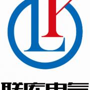 四川联库电气设备有限公司的形象照片