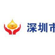 深圳市润力克实业有限公司的形象照片