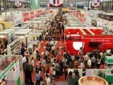 2018国际进口食品展览会