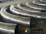 大口径热煨弯管|小口径热煨厚壁弯管-天津热煨弯管