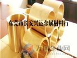 铸造耐磨H59黄铜套 半硬耐蚀 环保黄铜套CuZn37 直削