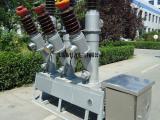 电站专用LW8-40.5户外SF6断路器