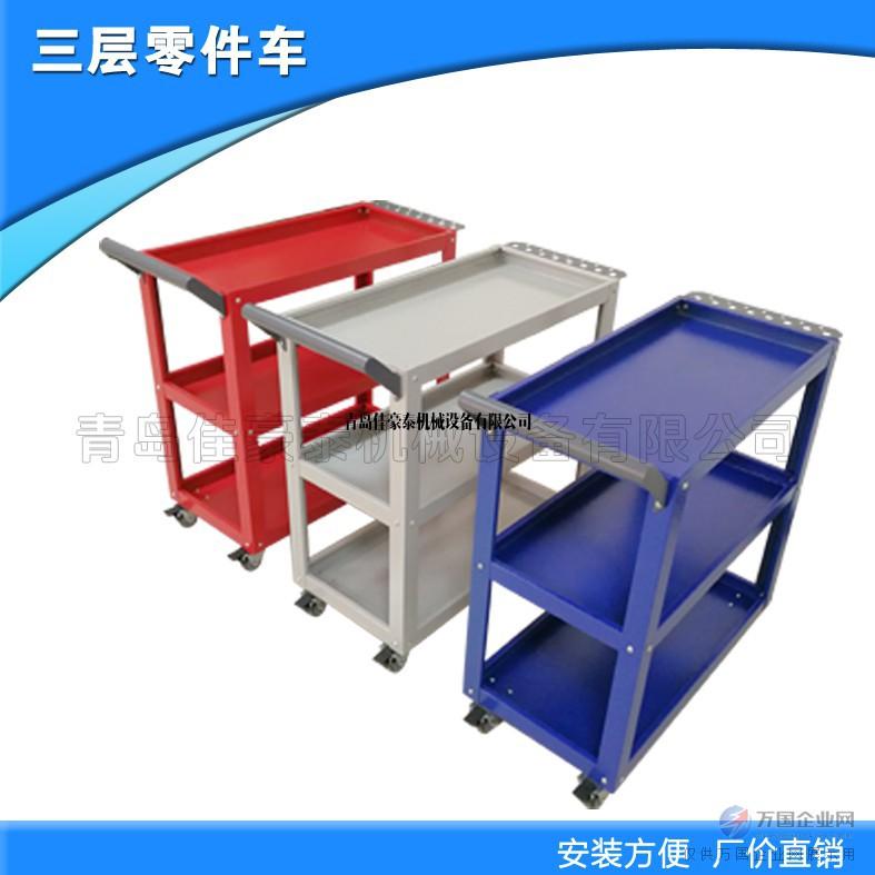 出售机械厂工具柜 承重高移动工具车 冷轧钢三层加厚
