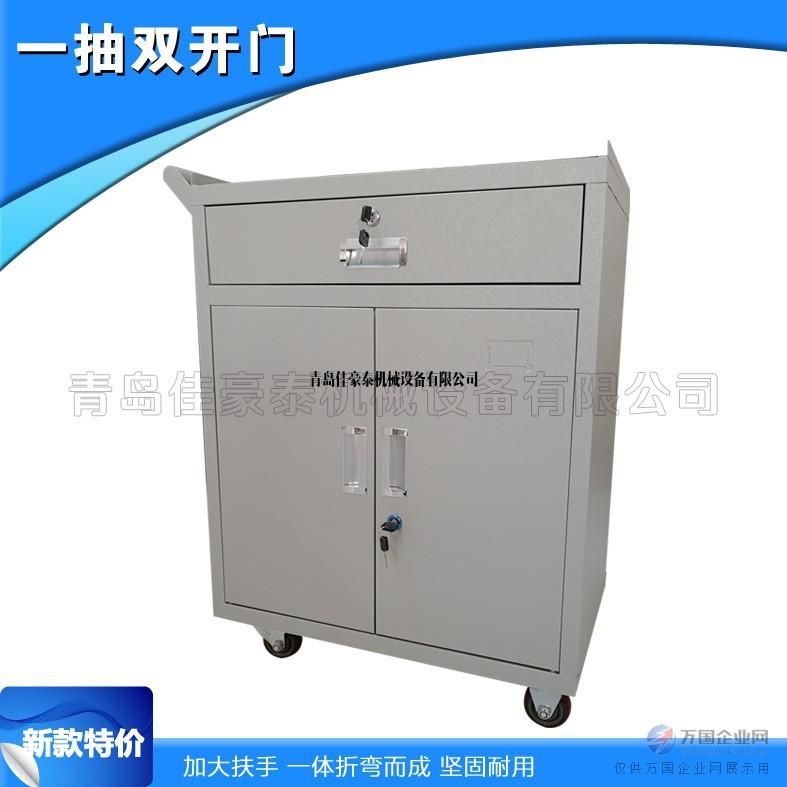喷塑不掉漆工具整理柜直销 厂家定做承重强手推工具柜