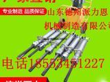 包头分裂机液压劈裂机机械工业
