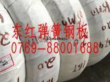 东莞65MN弹簧钢线高弹力锰钢丝现货批发零售散卖