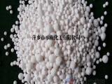 活性氧化铝 活性氧化铝生产 活性氧化铝生产价格