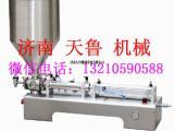 半自动灌装机 搅拌式膏体卧式灌装机