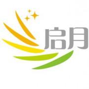 北京启月星辰科技有限责任公司的形象照片
