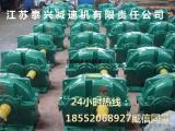 ZDY355减速机原装配件/大齿轮总成价格