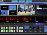 星河虚拟采用真三维虚拟演播室三机位多通道的系统架构