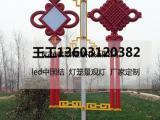 1.2米led发光中国结,中国结彩灯工厂小区安装