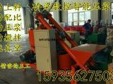 茂名肇庆带高速搅拌机智能压浆机