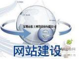 电商商城网站建设小程序开发