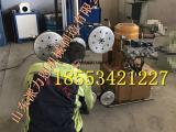 常州液压绳锯机钢筋混凝土绳锯机动力站报价
