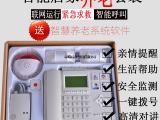 供应居家养老多功能电话机 智能呼叫器 适老化产品