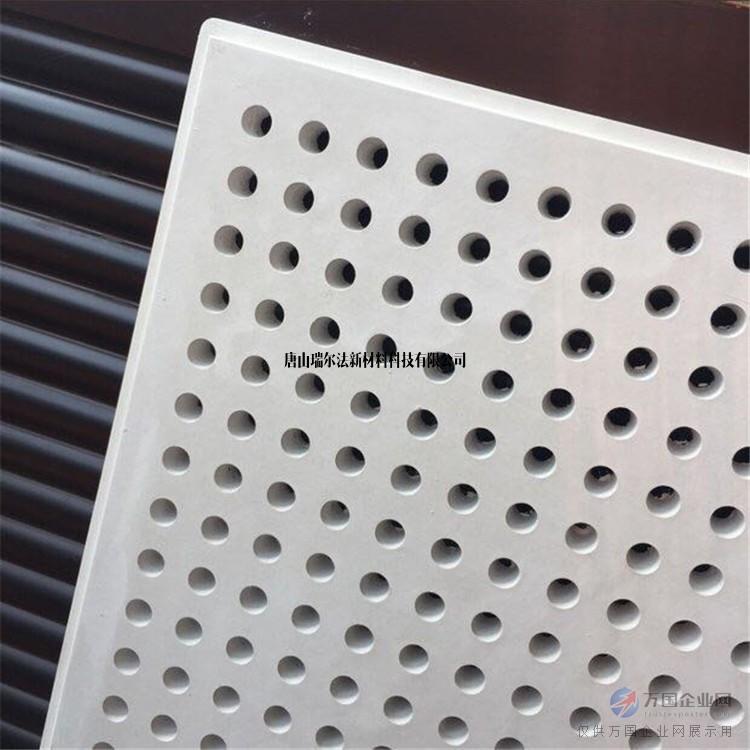 穿孔硅酸钙板与纤维水泥板