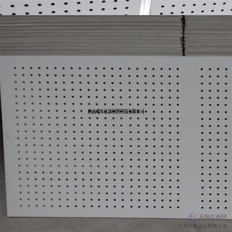 5mm6mm圆形穿孔硅酸钙板多少钱一平米